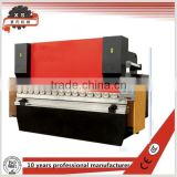 WF67Y-200t/3200 Folding Double linkage bending plate machine tools CNC hydraulic press brake
