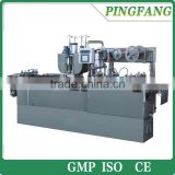 DPB-350 Series Chocolate Flat Plate Blister Packing Machine