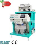 High Quality Cumin Color Separation Machine