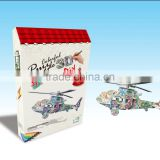 newly-developed 3D painting paper puzzle for kids LT8881E