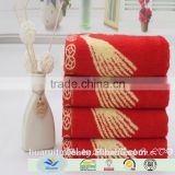 home textile jacquard face towels good quality face towels made in China