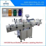 HIG servo motor economy automatic labeling machine for bottles