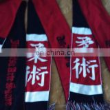 2015 Custom Design Woven Scarf Professional Manufacture
