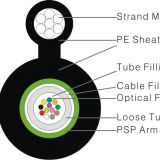 PE sheath 8 figure fiber cable