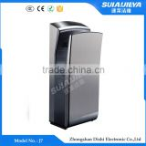 good quality stainless steel jet air hand dryer machine with water tank for bathroom