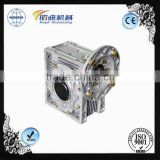 changzhou machinery NMRV Small Worm Transmission Reverse Gearbox