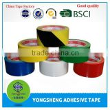 Manufacturer custom printed duct tape wholesale