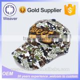 Custom Design Embroidery Spandex Cotton Flex Fit Camouflage Fedora Hat Cap