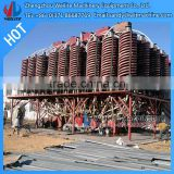 Chrome Ore Separating Concentrator Machines , Ore Concentrate Separating Machine