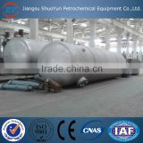 OEM service high/low presssure horizontal/vertical stainless steel pressure vessel/storage tank for sale