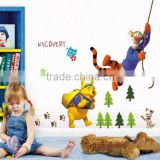 Cartoon Animals Pooh tree vinyl wall stickers for kids rooms boys girls home decor child sticker wall art decals home decoration