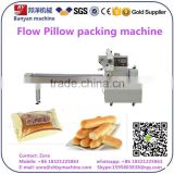 Multi-function Horizontal flow bread packaging machinery / pillow biscuits packaging packing machine