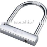 durable harden steel motorcycle lock