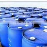 vanillyl butyl ether in stock