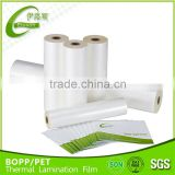 hot selling glossy and matt thermal lamination bopp film bopp thermal laminating roll film