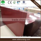 Hongyu Concrete Formwork Plywood Manufacturer / 18mm Brown Marine Plywood Prices / Hot Film Brown Film Faced Plywood