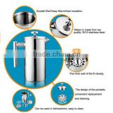HOT SALES Stainless Steel Double Wall French Coffee Press