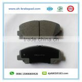 Japan car brake pad toyota semi metal D1524-8732/04465-28520