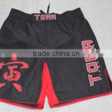MMA shorts,Fight shorts,Boxing shorts