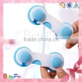 new products on China market whole baby products for baby security plastic drawer lock baby safety locks