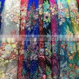 2016 New Tulle Lace Fabric for Nigerian wedding/Beaded wedding embroidery lace fabric/African lace fabrics for garment