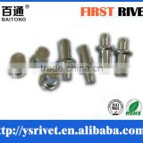 double head solid rivet,steel rivet