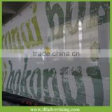 Durable Banner Mesh Outdoor Digital Printing                                                                         Quality Choice