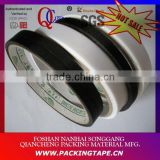 100% polyester fabric tape bag materials with hot melt glue for cloth,leather,shoe NT-160