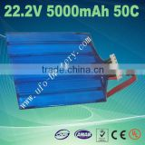 5000mAh 50C 22.2V High rate discharge lipo battery