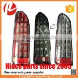 Newest Toyota hiace 2005-2016 body parts LED tail light for Japan Australia Thailand Southeast Asia market