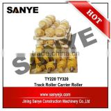Shantui Bulldozer Parts Undercarriage Parts SD32 TY320 Carrier Roller Supporting Roller 175-30-00513