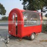 JX-FR220J ISO9001 CE approved product mobile food cart with frozen yogurt machine