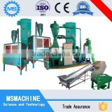 300-500 kgs/hr high quality cost effective waste printed circuit board recycling machine for hot sale