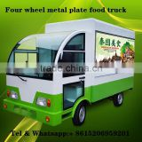 good price electric food truck and trailer and beverage and coffee vending cart