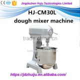 Industrial CE Approval Bakery Equipment Electric Spiral Dough Mixer