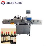 automatic wine round bottle two side sticker labeling machine with front and back