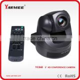 Remote Control Full HD PTZ Video Conference Camera For Video Conference System YC548-YARMEE