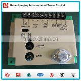 Speed controller 4913988