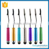 Latest product OEM quality branded stylus pen with good price