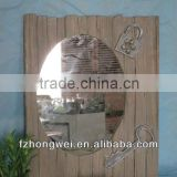 2013 Hongwei Handmade Antiquate Wood Framed Mirror & Antiquate Framed Decorative Mirror&Handmade Wood Framed Home Mirror