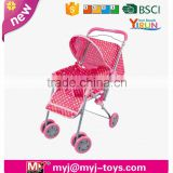 DS024752 stroller 2016 new multi-function baby doll stroller with carrier doll pram