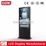 DDW-AD4701SN 47 inch 500nits/700nits/1500nits Digital Signage Display LCD Model LED Backlight