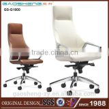 GS-G1900 esd office chairs, dark brown leather office chair