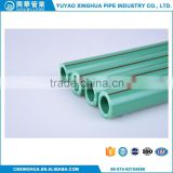 Hot-Selling high quality low price plastic pipe for drain water , ppr pipe fitting , ppr pipe