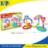 Interesting colorful plastic ring toss game toy