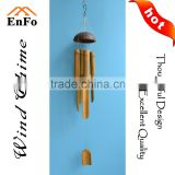COco Nut bamboo wind chime