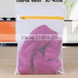 OEM Set of 2 mesh laundry wash bags for delicates, coarse mesh wholesale mesh laundry bag 30*40cm, 40*50cm