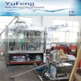 Glass Bottle Alcoholic Drinking Filling Machine/Equipment Alcohol Bottling Filling Machines/Beer Making Machine