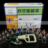 Traditional Chinese Acupunture Vacuum Cupping Therapy Cupping with CE certificate