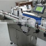 automatic 10ml e-cig liquid bottle labeling machine,roll-fed labeling machine,auto non-dry sticker labeling machine